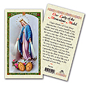 Holy Card-Lady Of Grace